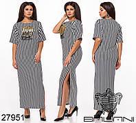 Длинное прямое платье в полоску с аппликацией из пайетки с 48 по 62 размер, фото 1