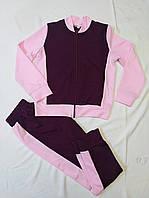 Детский спортивный костюм для девочек. Цвет марсала + розовый, фото 1