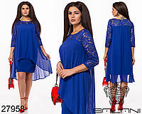 Двухслойное платье с гипюровой кокеткой и рукавами с 48 по 58 размер, фото 1