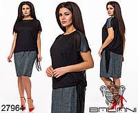Комплект из трикотажного платья и шифоновой блузы с 48 по 58 размер, фото 1