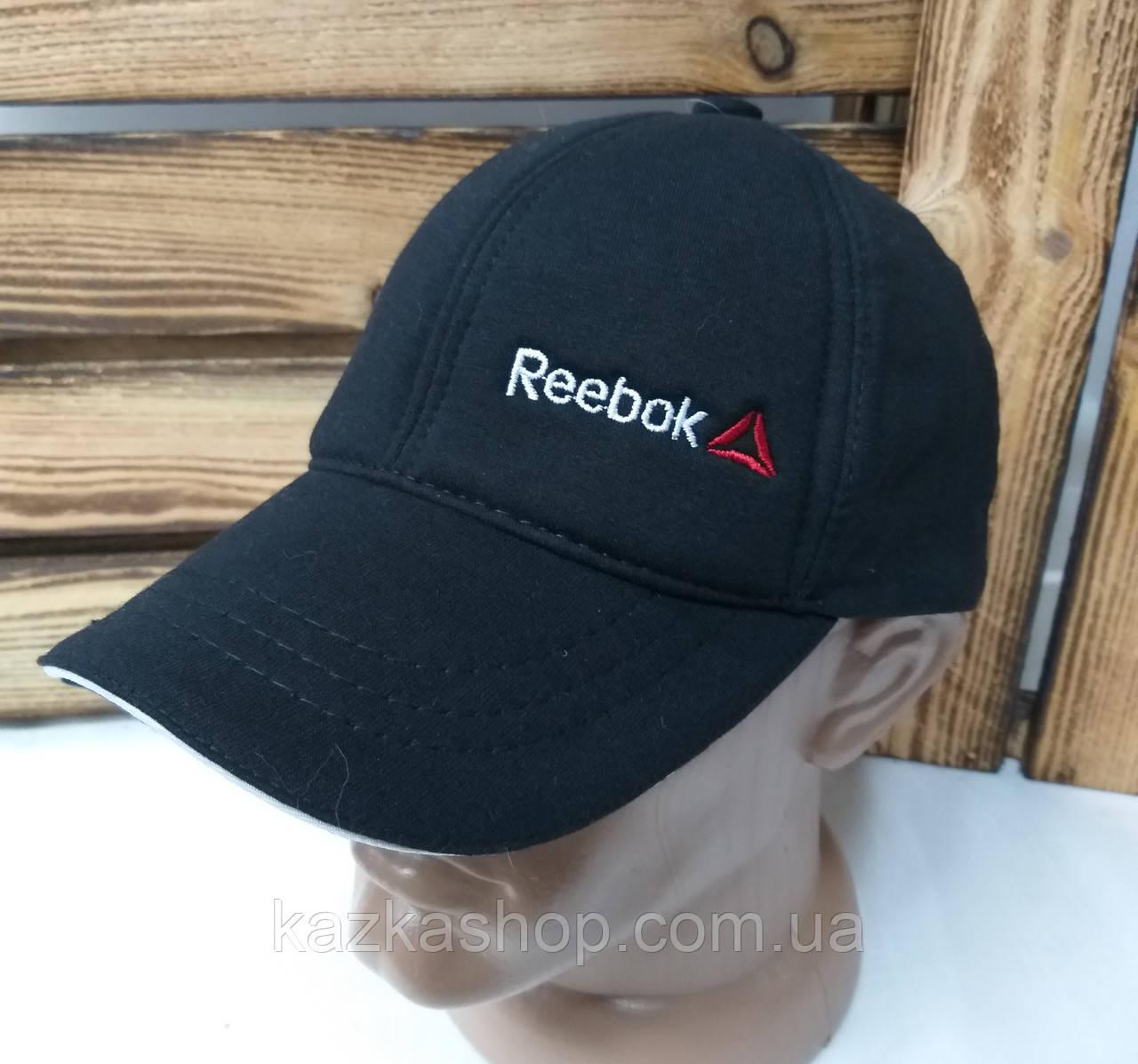 Мужская кепка черного цвета, с вышивкой в стиле Reebok (реплика), малая вышивка, трикотаж, на регуляторе