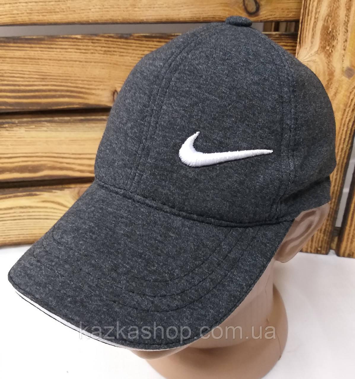 Мужская кепка серого цвета, с вышивкой в стиле Nike (реплика), малая вышивка, трикотаж, на резинке