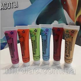 Акриловые краски Starlet