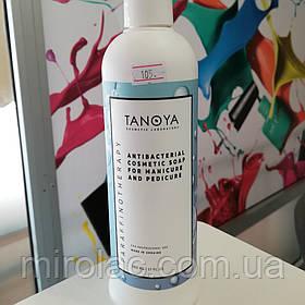 Антисептическое мыло для маникюра и педикюра, антибактериальное Tanoya 500ml