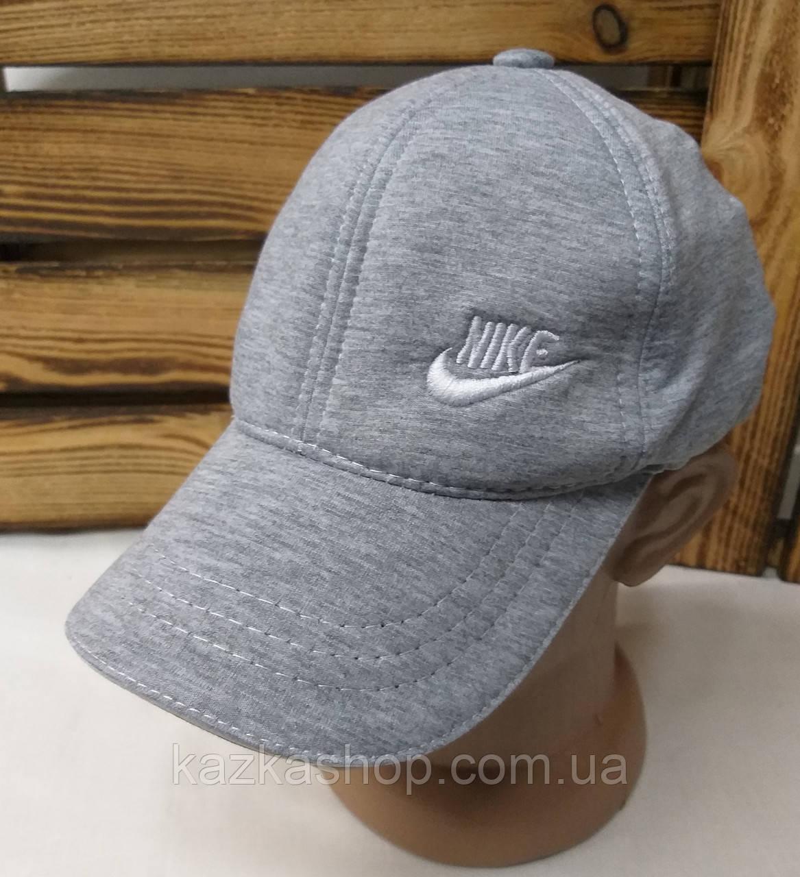 Мужская кепка светло-серого цвета, с вышивкой в стиле Nike (реплика), малая вышивка, трикотаж, на регуляторе