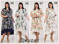 03ad6ebb698 Красивое легкое шифоновое платье больших размеров Джудит 342