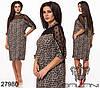 """Леопардовое платье с рукавами """"летучая мышь"""" и карманами с 50 по 56 размер"""