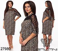 """Леопардовое платье с рукавами """"летучая мышь"""" и карманами с 50 по 56 размер, фото 1"""