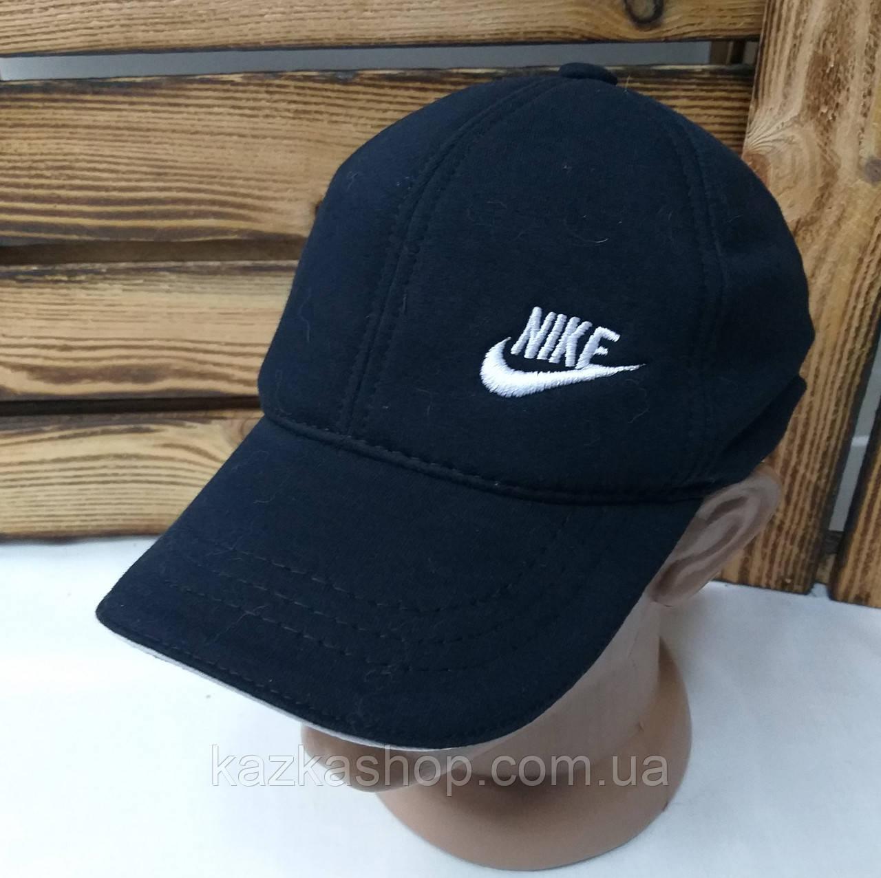 Мужская кепка темно-синего цвета, с вышивкой в стиле Nike (реплика), малая вышивка, трикотаж, на резинке