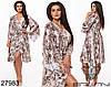 Платье халат на запах под пояс с леопардовым принтом размер УН 50-54