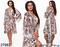 Платье халат на запах под пояс с леопардовым принтом размер УН 50-54, фото 1