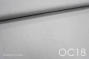 Ткань сатин однотонный светло-серый