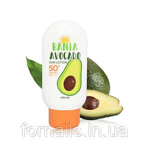 Лосьон с авокадо с солнцезащитой SWLD BANIA Avocado Sun Lotion SPF50+ PA++++, 100 мл