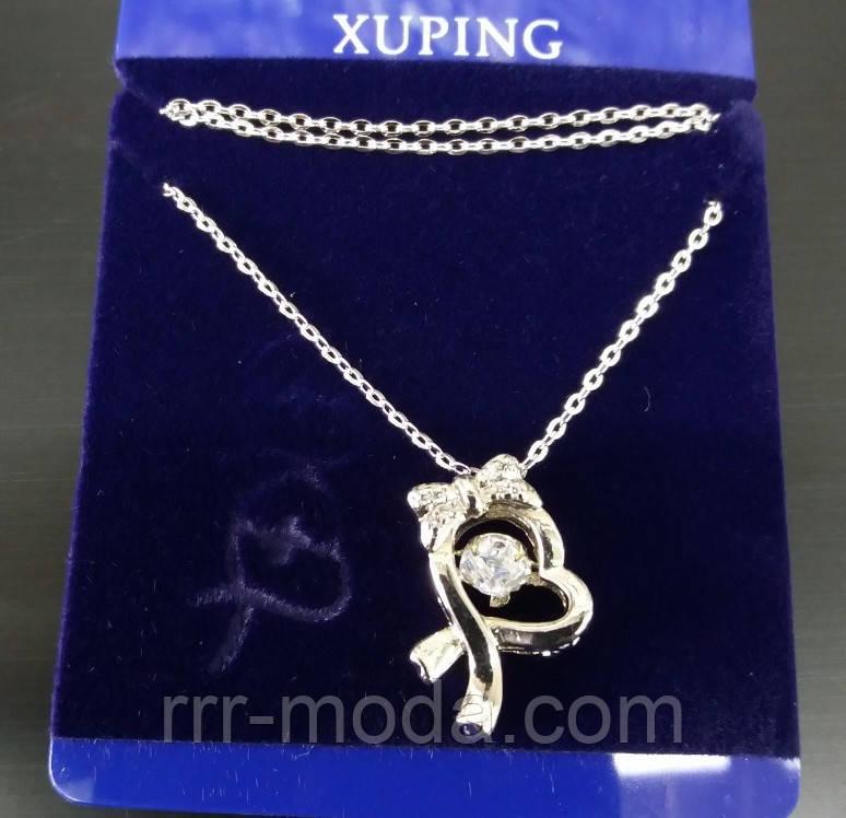 Цепочка - подвеска Xuping, позолота. Бижутерия, кулоны из ювелирной коллекции Xuping оптом. 18