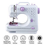 Швейная машинка SEWING MACHINE 505 (6 шт/ящ), фото 8