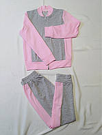 Дитячий спортивний костюм для дівчаток Колір рожевий+сірий