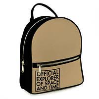Рюкзак 3D чорний, Official explorer