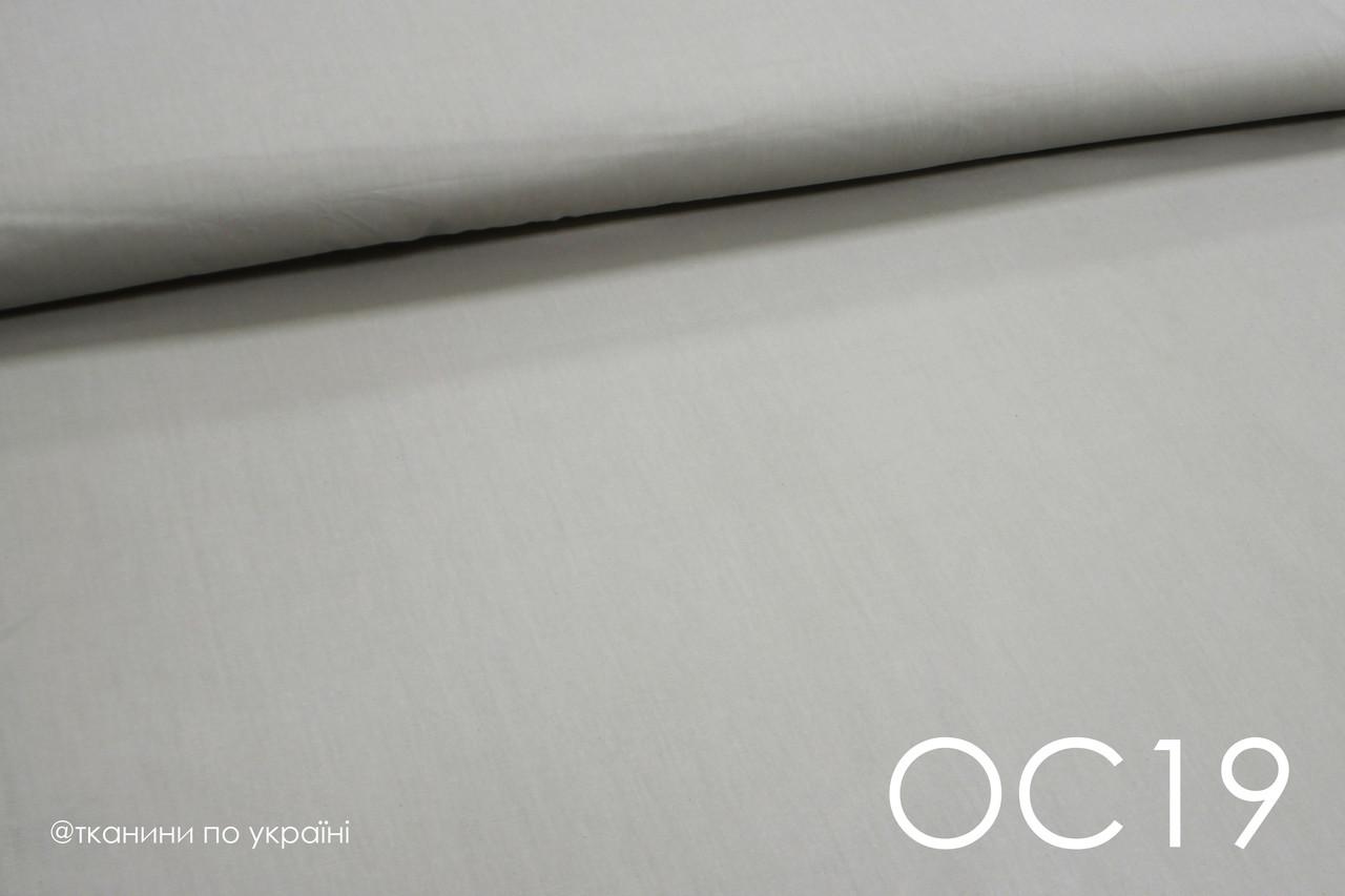 Ткань сатин однотонный серый
