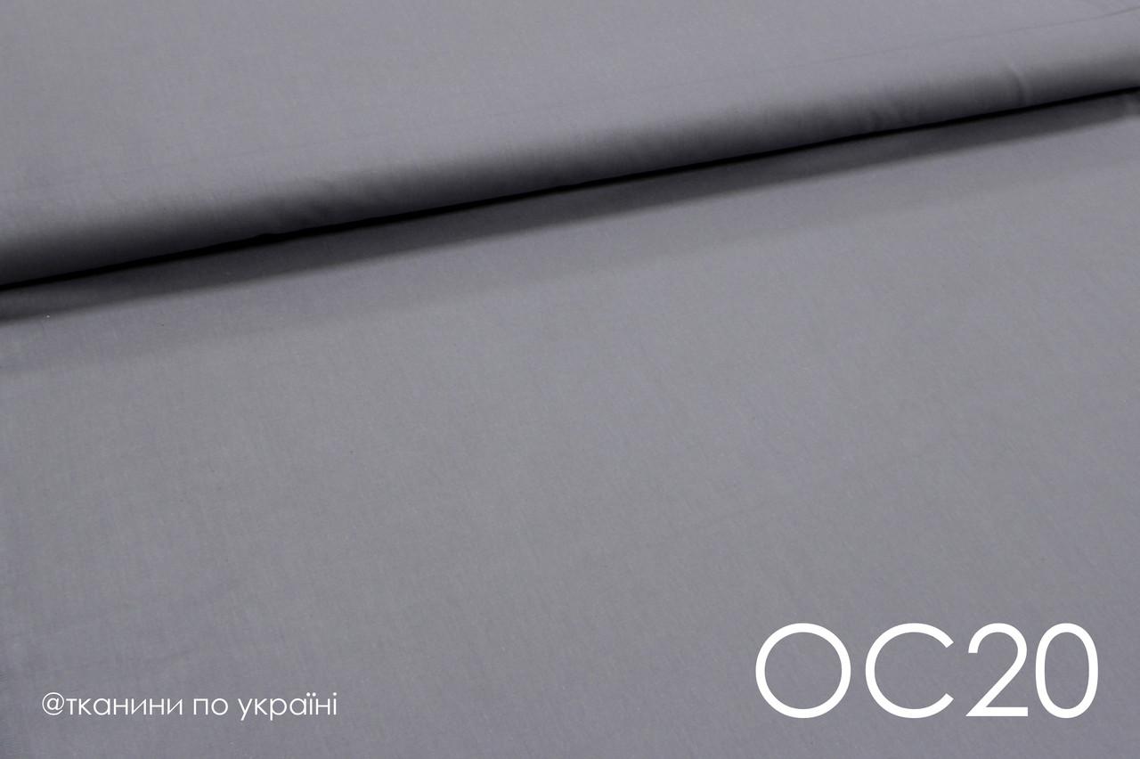 Ткань сатин однотонный серый графит