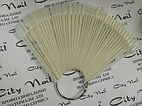 Палитра веер на кольце для нанесения гель лаков ( белые типсы )