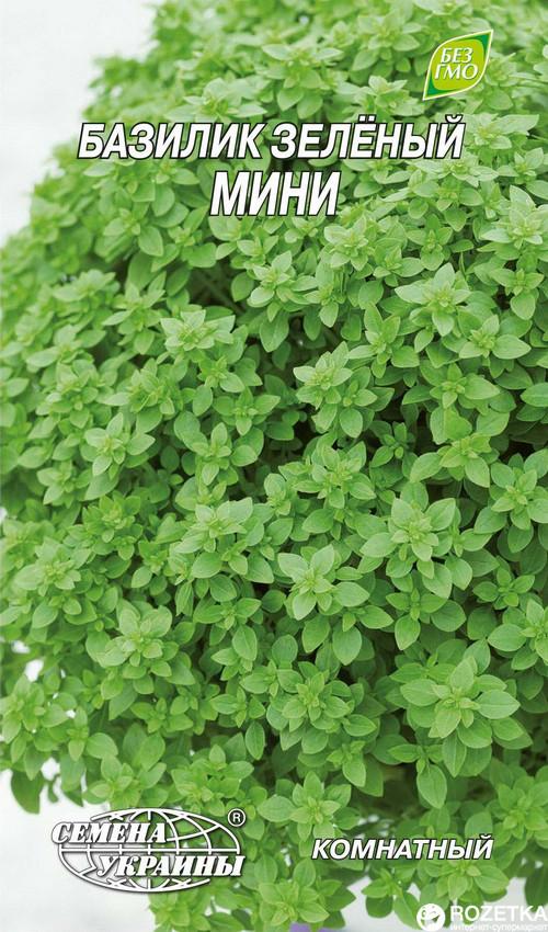 Семена базилик мини(зеленый) / 0,25г/,годен до 12.2021
