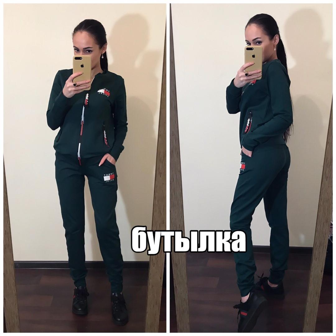 58989a62 Женский спортивный костюм, размер 42-48: купить с доставкой по всей ...