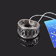Широкое кольцо со вставками из фианитов