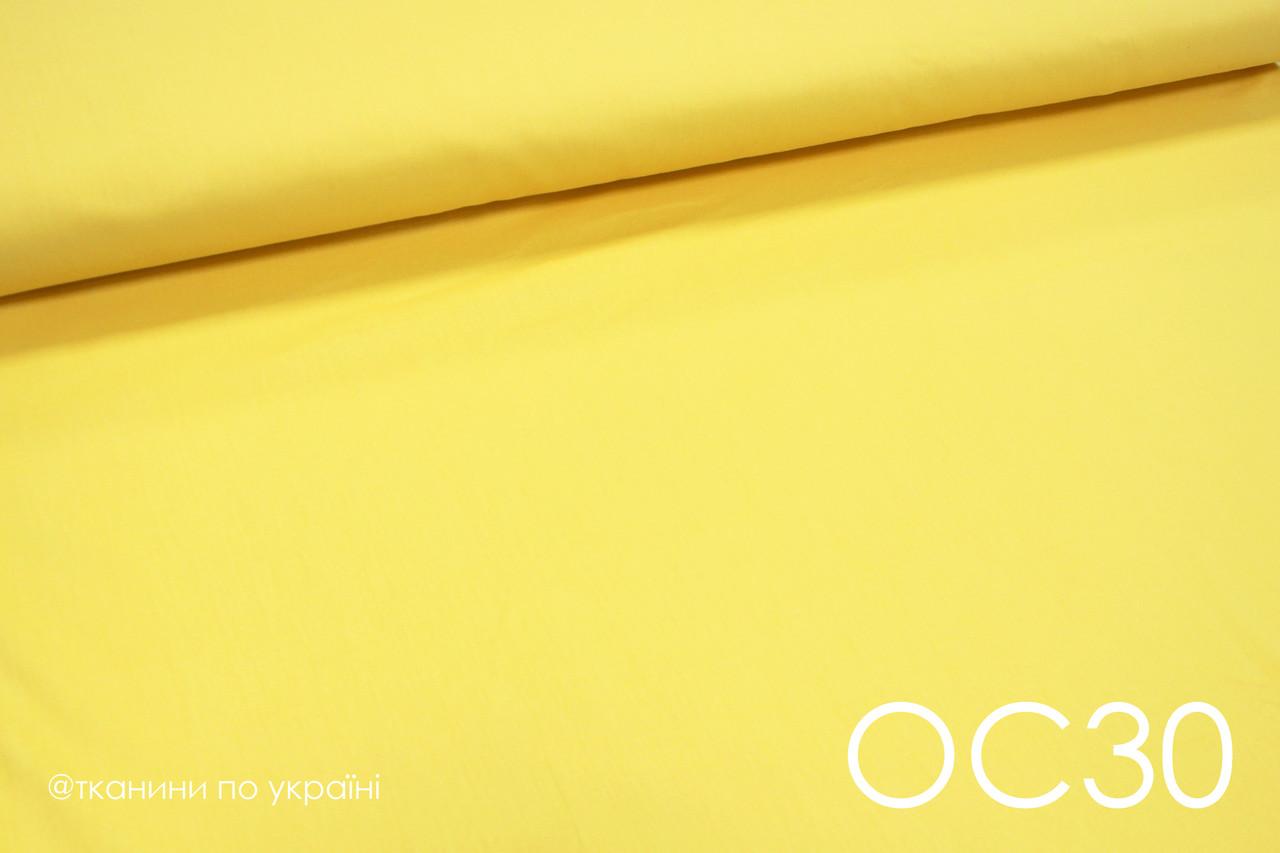 Ткань сатин однотонный желтый