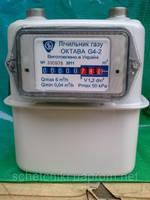 Умный Газовый счетчик Октава G-4+подарок