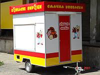 Прицеп торговый для фаст фуда Купава 813211-10