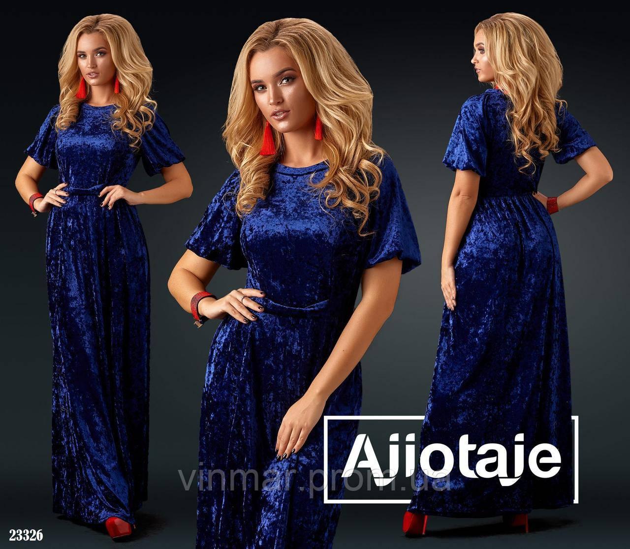 Платье - 23326