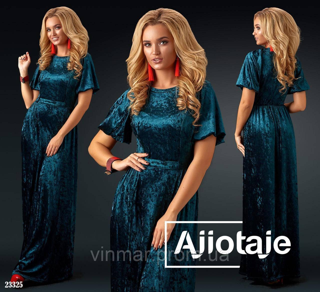 Платье - 23325