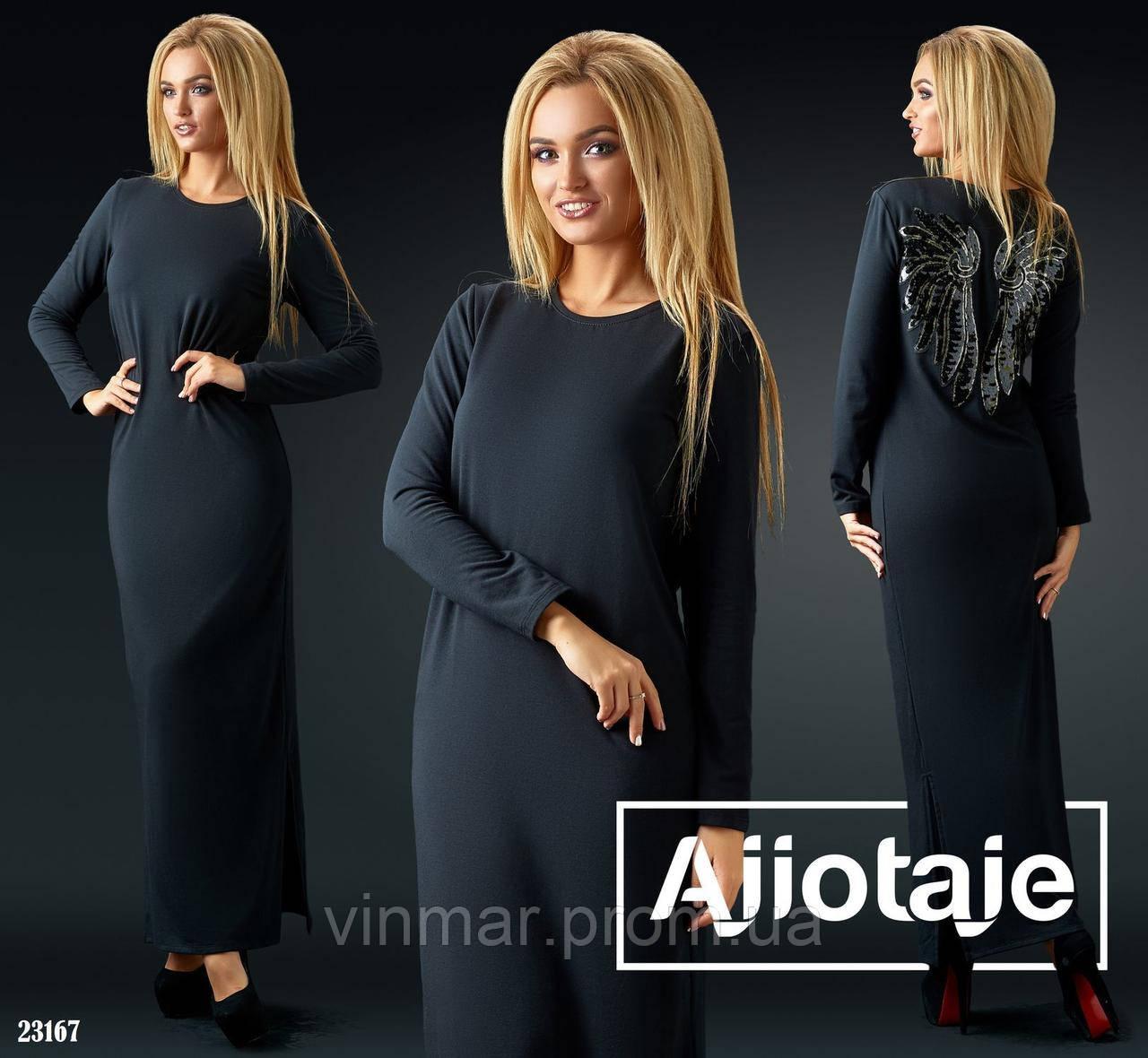 Платье - 23167