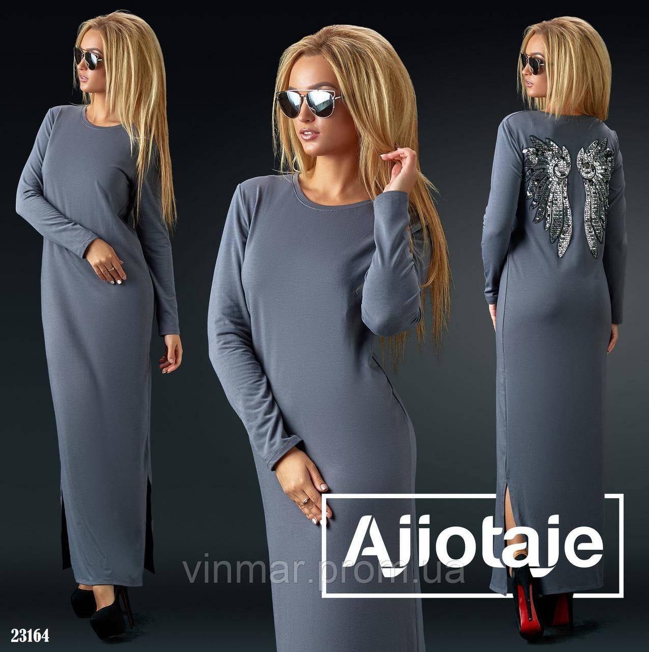 Платье - 23164