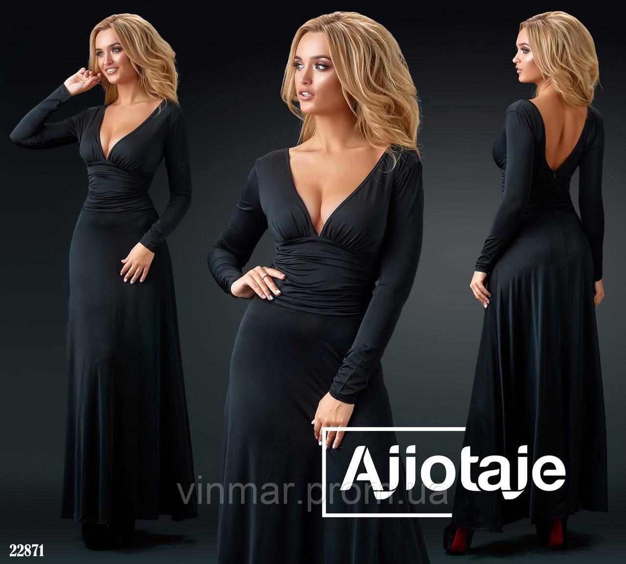 Платье - 22871