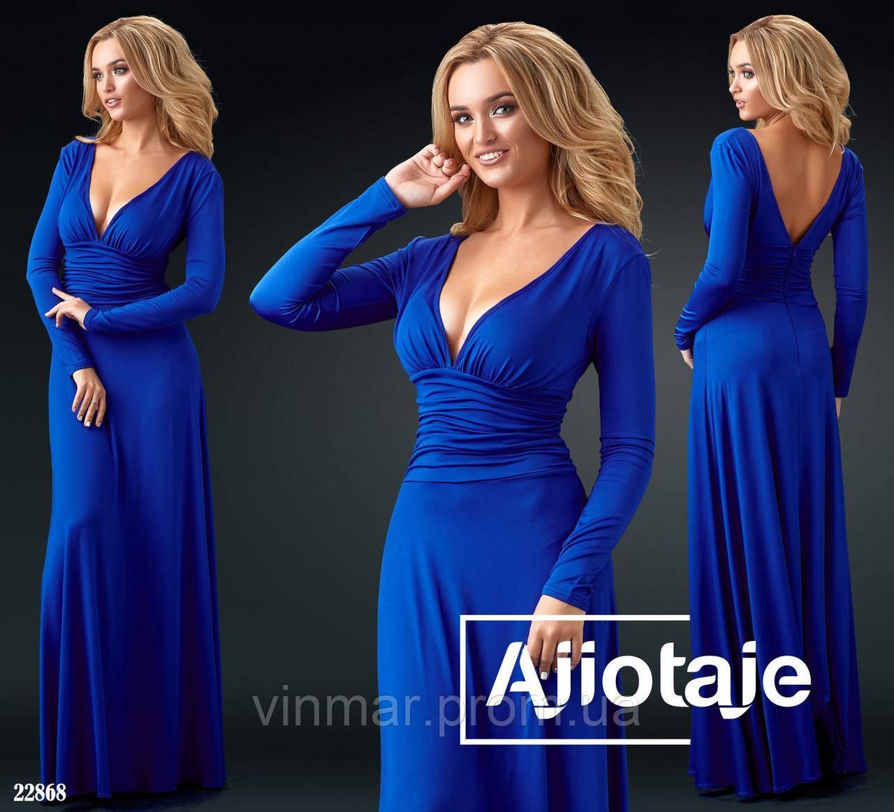 Платье - 22868