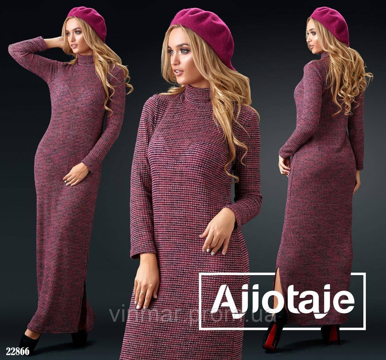 Платье - 22866