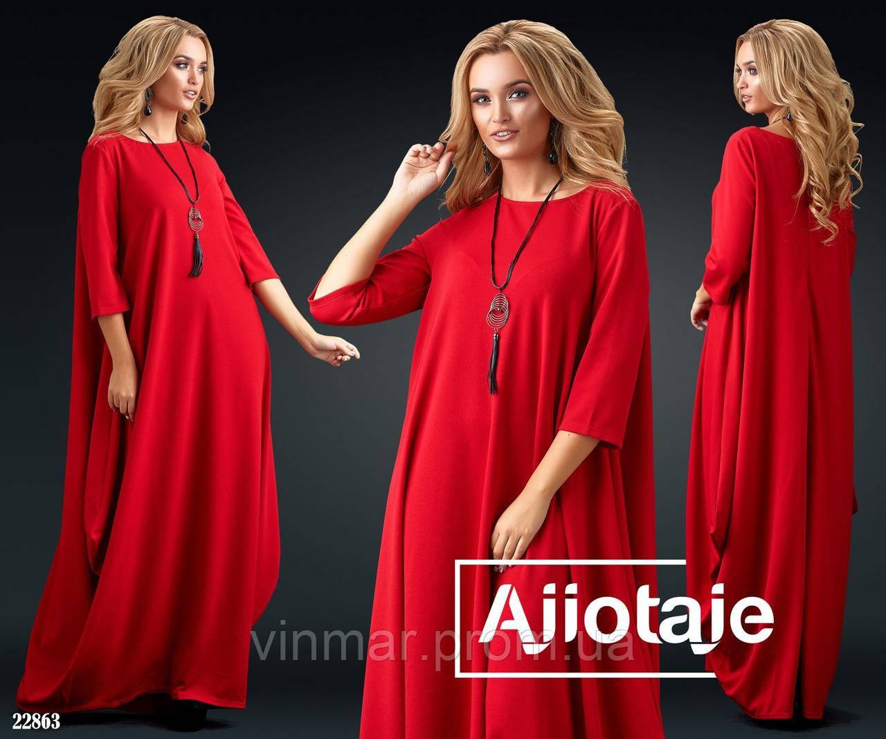 Платье - 22863