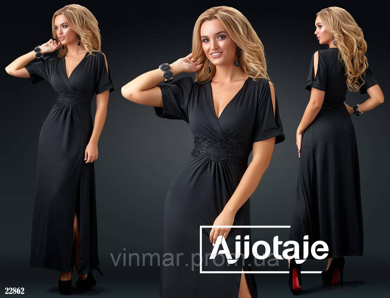 Платье - 22862