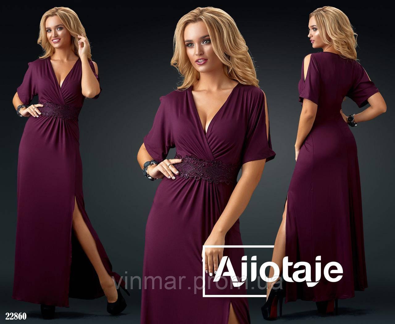 Платье - 22860