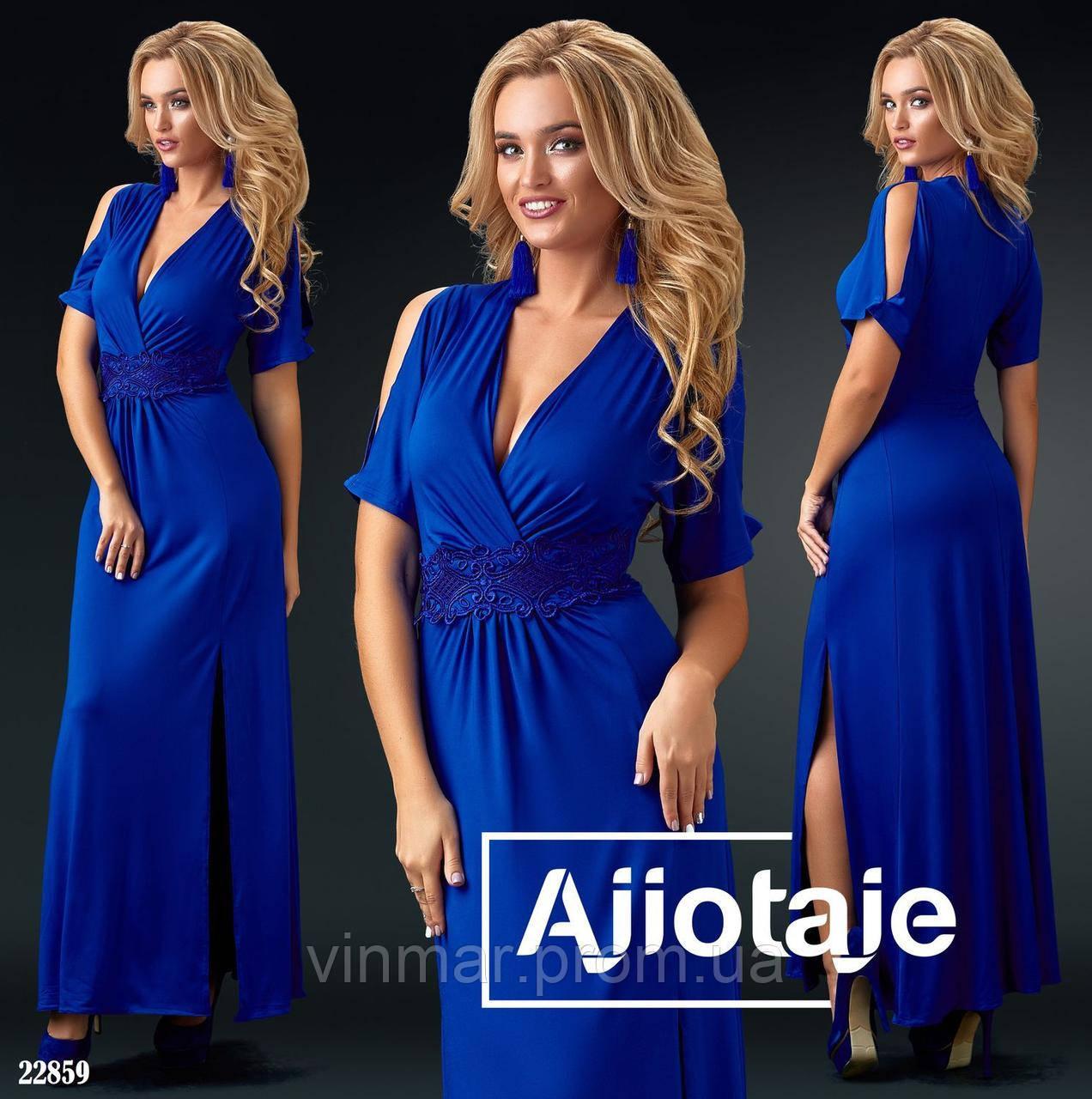 Платье - 22859
