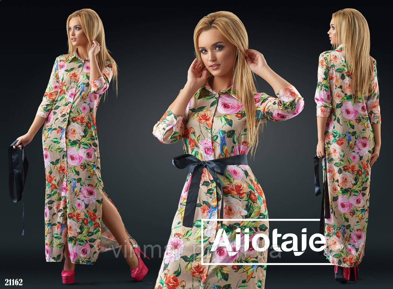 Платье - 21162