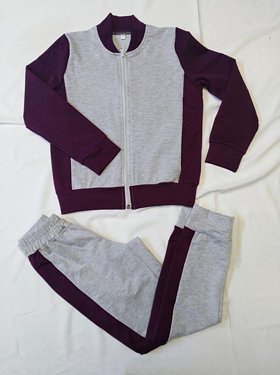 Детский спортивный костюм для девочек Цвет серый+ бордовый