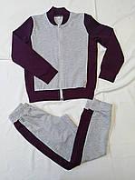 Детский спортивный костюм для девочек Цвет серый+ бордовый, фото 1