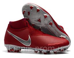 Футбольные бутсы Nike Phantom Vision Elite 2019 (p.40-45) NEW