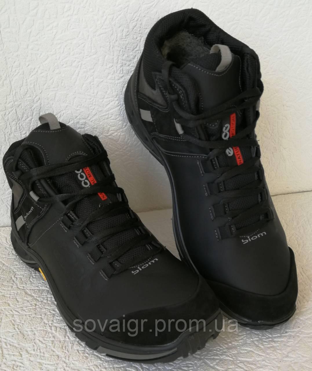 Экко зимние кожаные ботинки из кожи мех Ессо кроссовки черные