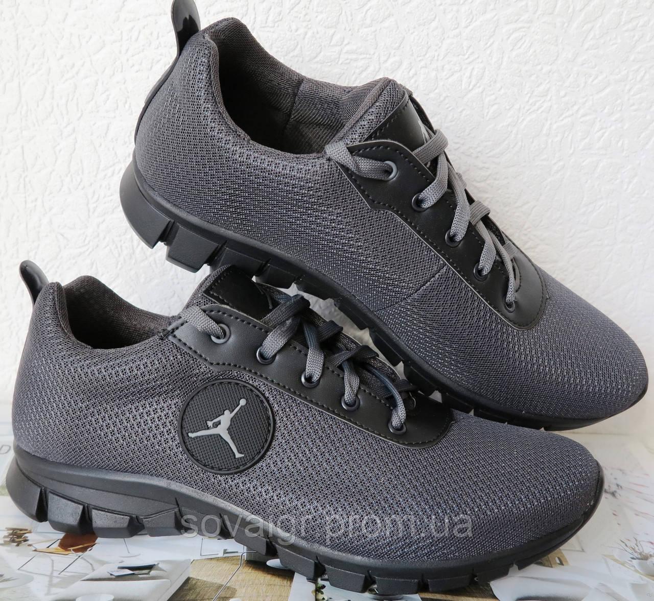 0aef615f4f3 Купить Летние темно-серые мужские кроссовки в стиле Jordan! сетка в ...