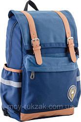 Школьные рюкзаки «Оксфорд» для мальчиков