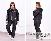 Женский спортивный костюм Батал Светлана, фото 1