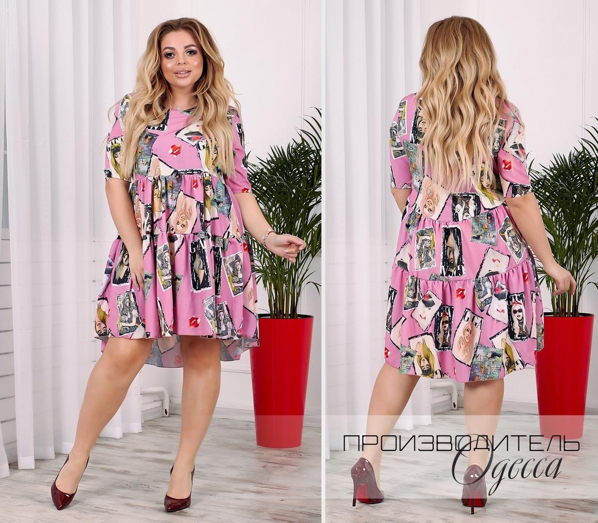 Летнее платье больших размеров Инна
